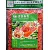 江苏食品招商 胡萝卜粒
