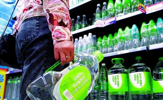 高端瓶装水