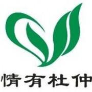 张家界绿春园茶业有限公司