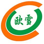 深圳市欧雪制冷设备有限公司
