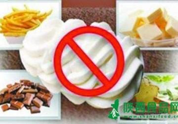 反式脂肪不等于植物奶油 这些健康知识你知道不
